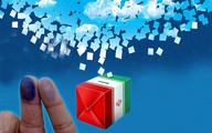 شرایط پیش ثبتنام داوطلبان پنجمین دوره انتخابات شوراهای اسلامی شهر در دفاتر پیشخوان دولت