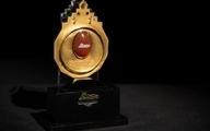 دانشمندان ایرانی و ترکیهای برنده جایزه مصطفی(ص) شدند