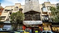 """حکم برای تخریب سینما """"ایران"""" به میراث ابلاغ شد"""