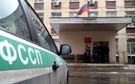 مقام سابق روس در دادگاه خودکشی کرد