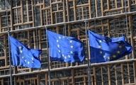صعودبیکاری  روند صعودی بیکاری در اروپا