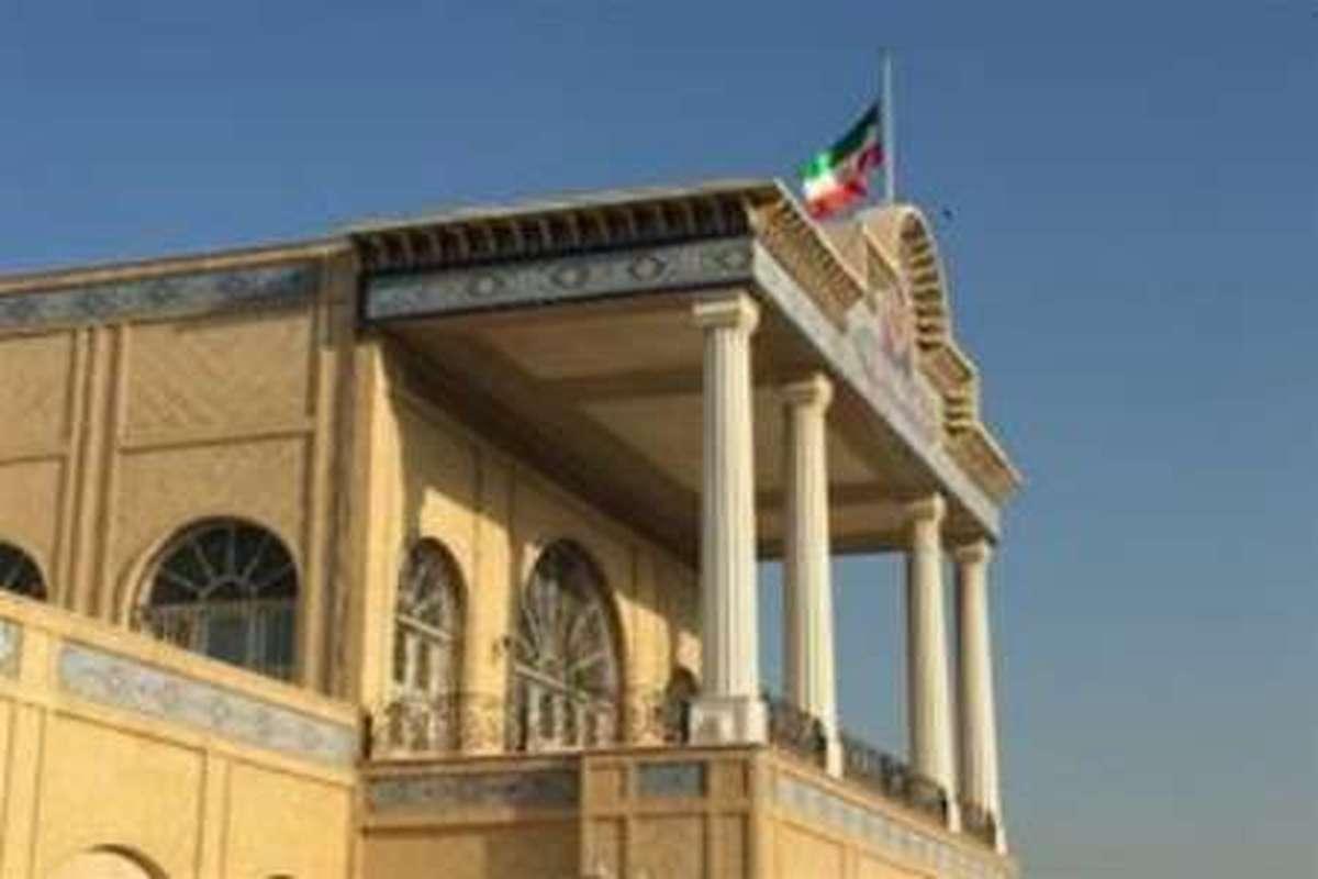 اطلاعیه مهم سرکنسولگری جمهوری اسلامی ایران در دبی