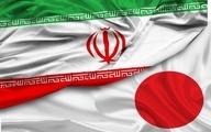 مسدود شدن دو شبکه مجازی رایزنی فرهنگی ایران برای دومین بار در ژاپن