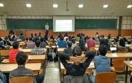 تغییرات گسترده در رشتهها و دروس دانشگاهی