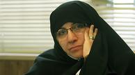 بیانیه زهرا شجاعی درباره بررسی صلاحیتها