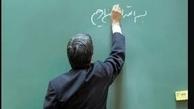تجمع معلمان جدید مقابل مجلس    از رتبهبندی بیبهرهایم