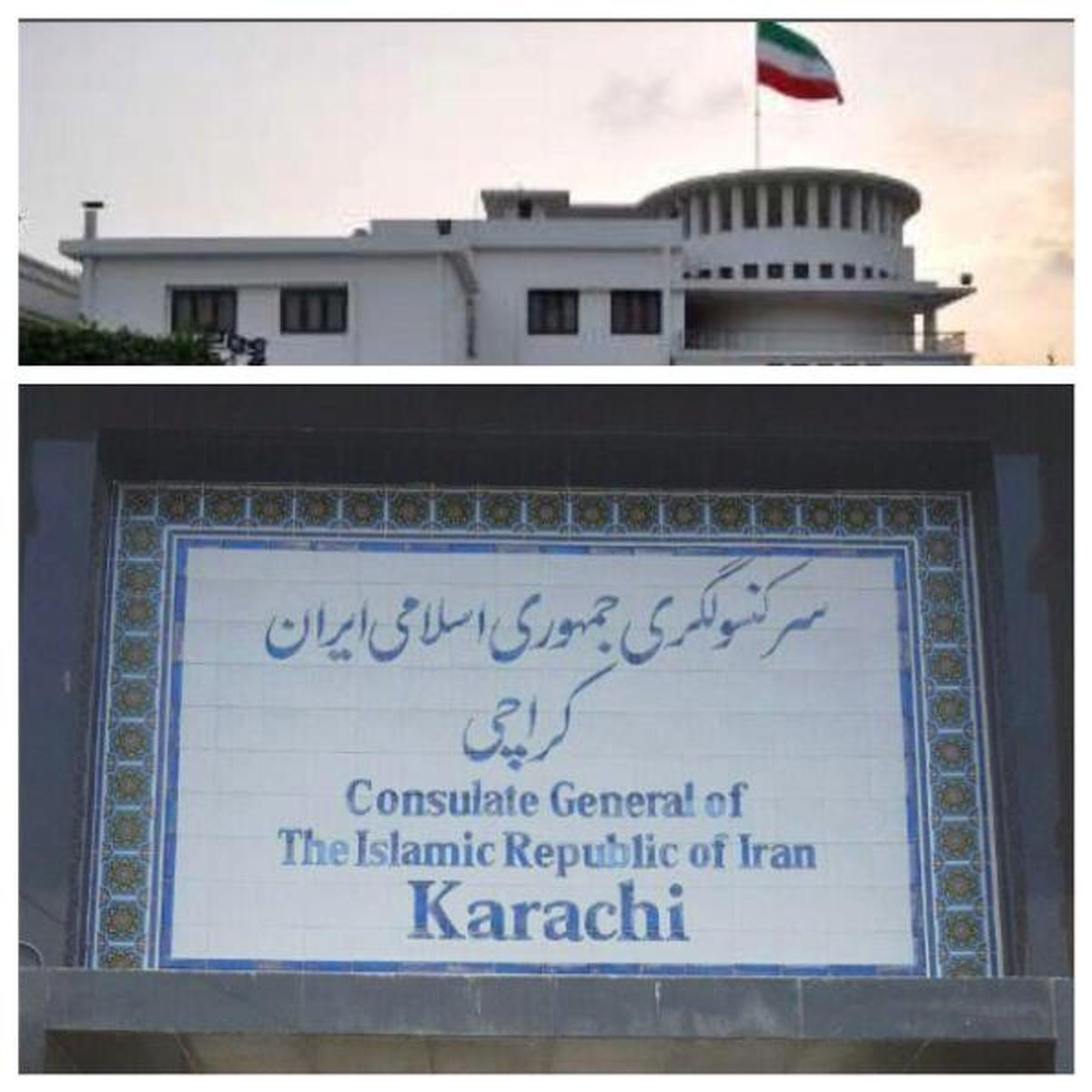 9 ملوان ایرانی زندانی در پاکستان آزاد شدند
