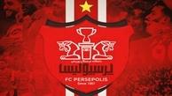 مسابقات لیگ قهرمانان آسیا  |  پرسپولیسی ها با مشکل مواجه شدند