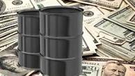 شکست دیپلماسی دلارهای نفتی