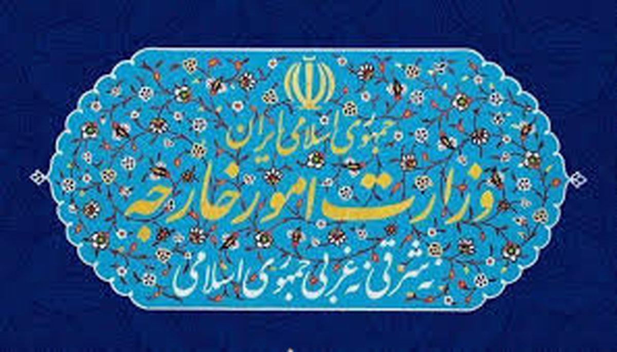 وزارت خارجه به ادعای خلاف واقع روزنامه کیهان پاسخ داد