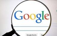 نکات مخفی مهم برای جستجو در گوگل