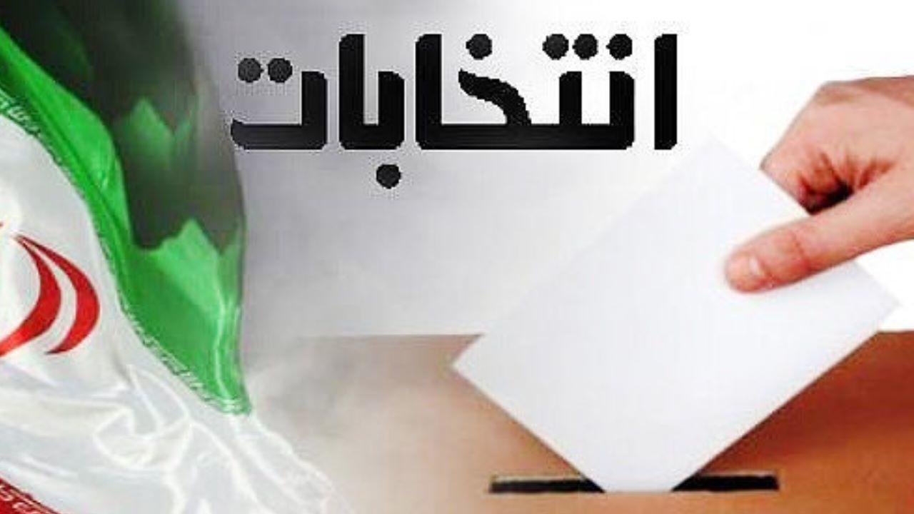 انتخابات ششمین دوره شوراهای شهر |چهار روش ثبتنام الکترونیک و حضوری داوطلبان