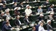 دعوای زرگریاصولگرایان در مجلس