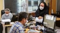 تشکیل کمیته مقابله با کرونا در تهران برای افزایش محدودیت ها