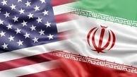 ایران میتواند روزانه ۳.۹ میلیون بشکه نفت تولید کند