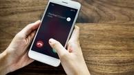 10 نکته کوتاه در مورد فرهنگ تماس تلفنی