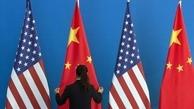 آمریکا       تلاش چین برای نفوذ در دولت آتی بایدن