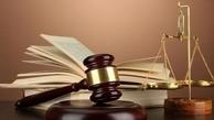 ماجرای فیلترینگ در دوران اخیر قوه قضائیه