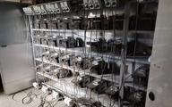 کشف و ضبط ۴۳۰ دستگاه ماینر غیرمجاز