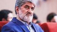 انتخابات ریاست جمهوری | رابطه نزدیک علی مطهری وخانواده اش با رهبر انقلاب