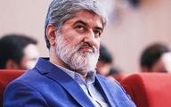 انتخابات ریاست جمهوری   رابطه نزدیک علی مطهری وخانواده اش با رهبر انقلاب