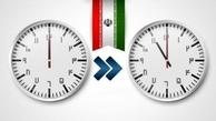 اجرایی نشدن قانون تغییر ساعت رسمی کشور در سال ۱۴۰۰؟!