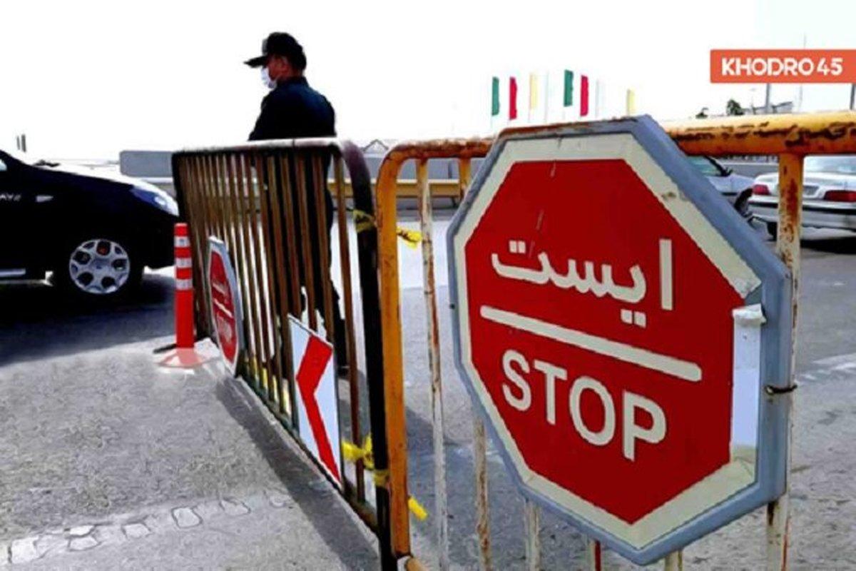 محدودیتهای ترافیکی در سه نقطه خروجی تهران اعمال  شده است