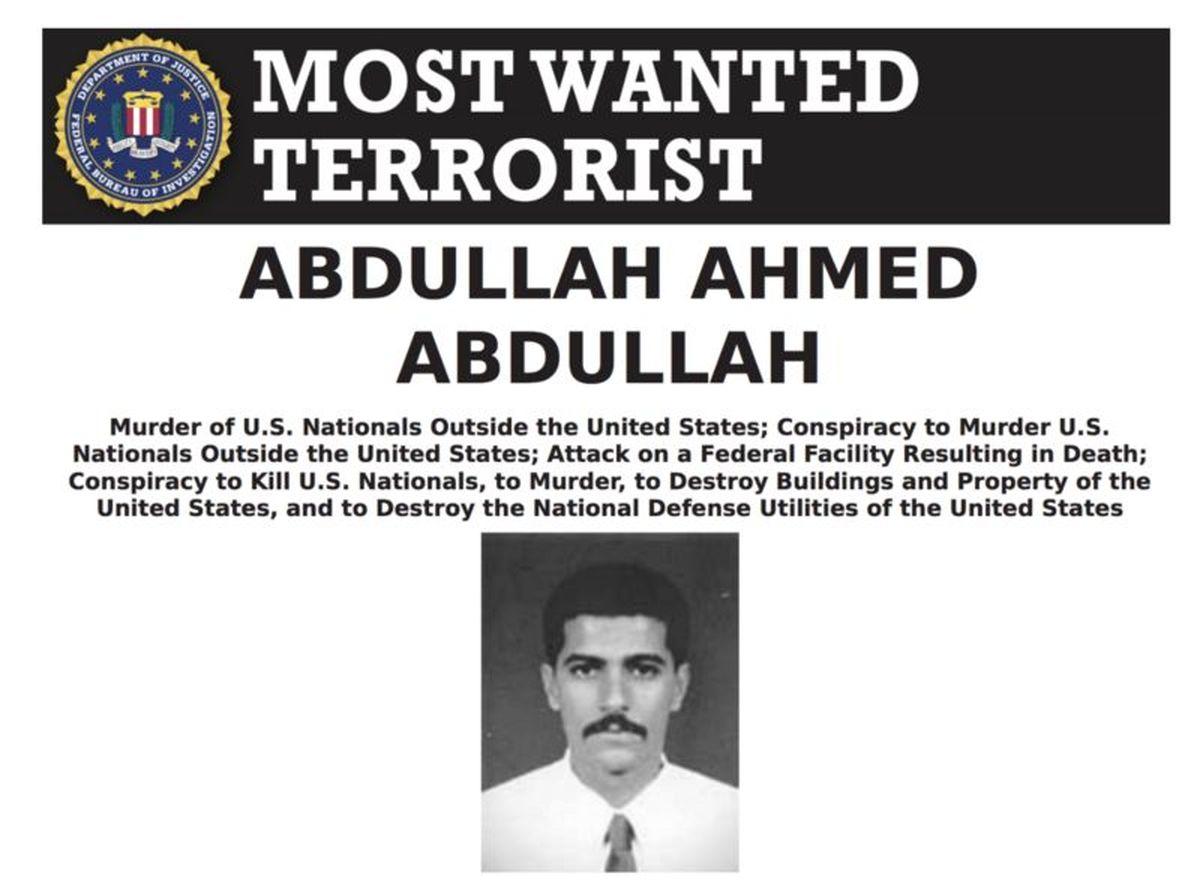 ابومحمد المصری؛ فوتبال، القاعده و شایعه قتل در پاسداران