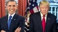 اوباما: ترامپ با مزخرفات انتخاباتی خود اصل اساسی دموکراسی را نقض کرد