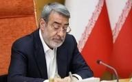 دستور وزیر کشور برای برخورد با عوامل برگزاری یک مراسم در خوزستان