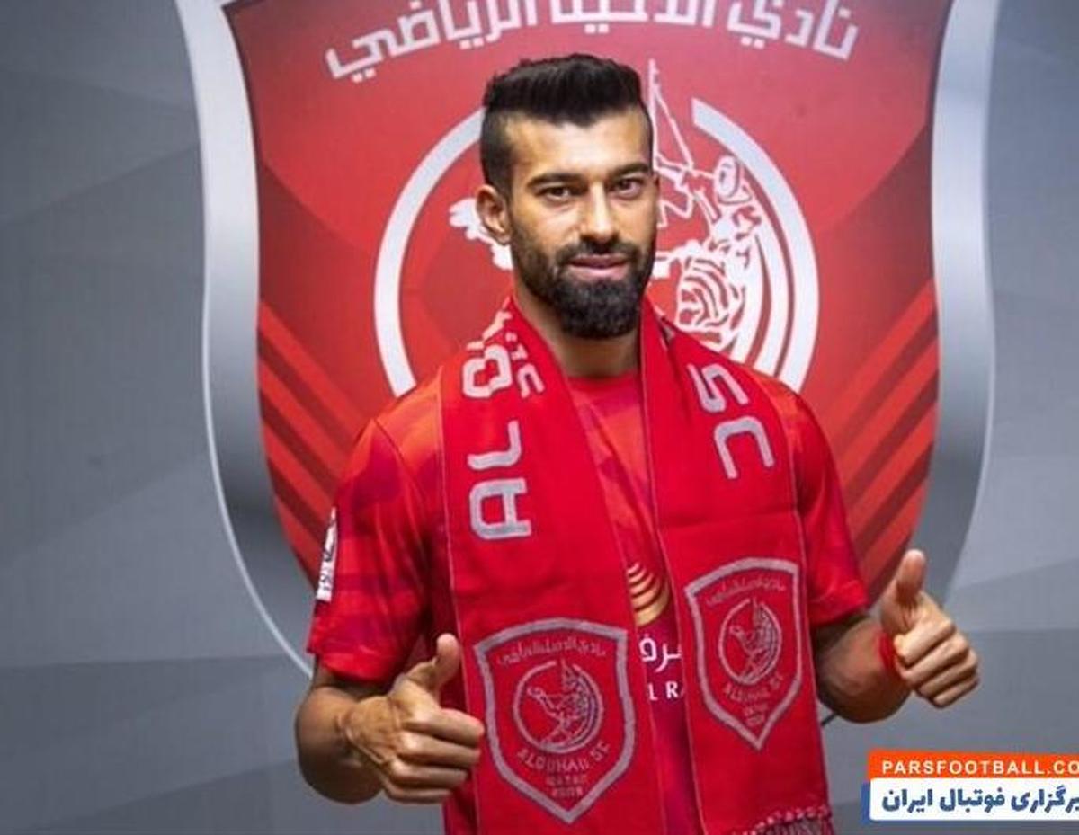 رامین رضاییان در آستانه انتقال به تیم السیلیه