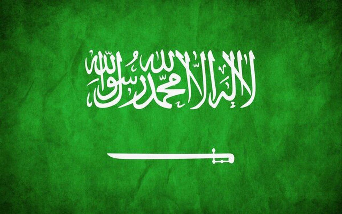 تورم عربستان در اوج ۱۱ سال اخیر