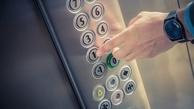 آیا استفاده از آسانسور میتواند باعث ابتلا به کرونا شود؟