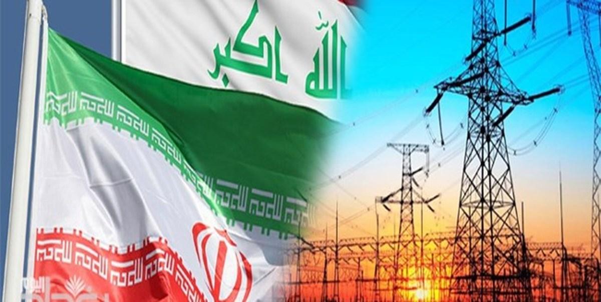 وزارت برق عراق  |   مشکل پرداخت بدهیهای ایران در حال حل شدن است