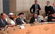لاوروف: طالبان دولتی فراگیر تشکیل دهد | از خاک افغانستان علیه کشورهای همسایه استفاده نشود