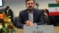 محتوای گزارش آژانس دورنمای مثبت و سازنده ای را در روابط بین ایران و آژانس ترسیم می کند.