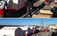 چادر امداد برای مردم کانون زلزله ۵/۹ ریشتری در ترکمان چای