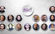 جواد عزتی با ۵ فیلم رکورددار بازی در جشنواره فجر شد