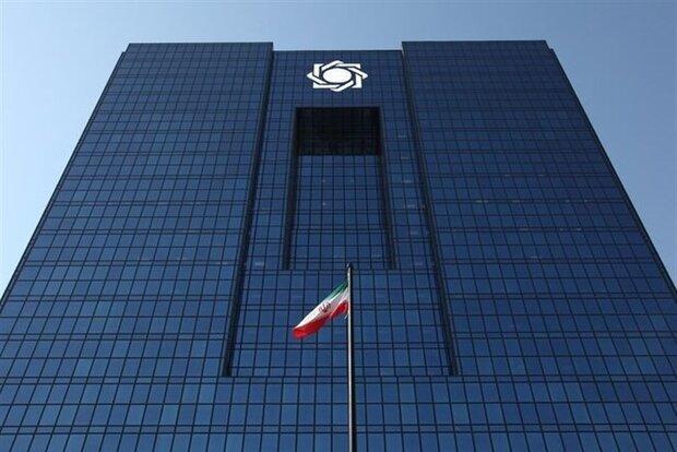 بانک مرکزی با خرید ۴۱ هزار میلیارد ریال اوراق بدهی موافقت کرد.