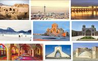 مشکلات گردشگری ایران از نظر سفیر ترکیه در تهران