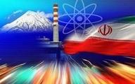 بهره وری ایران در سال های بعد از انقلاب چه وضعیتی پیدا کرده است؟