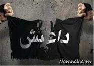 مرگ 3 سرکرده داعش در دیاله عراق