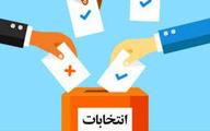 پلیس فتا بوشهر: نظرسنجی انتخاباتی در سایت ها و کانال ها ممنوع است