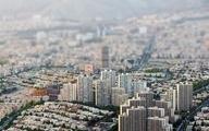 ارزان ترین منطقه تهران برای خرید مسکن کجاست؟