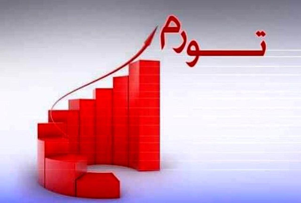 پیشبینی مرکز پژوهشهای مجلس از تورم ۳۸ درصدی تا آخر سال ۱۳۹۹