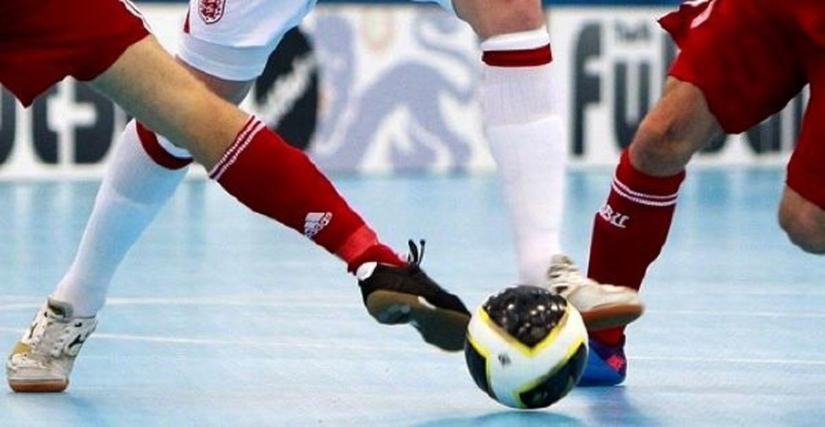 جام جهانی فوتسال    تیم ملی ایران حریفان قدرتمند خود را شناخت