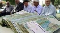 طرح مجلس  |   عیدی برای بازنشستگان تامین اجتماعی