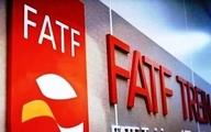 با رد FATF، مجاری کوچکی را که برای مبادله با کشورهای دیگر و بانکهای بینالمللی وجود دارد از بین نبرید