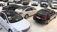 قیمت خودروهایی که با کاهش نرخ ارز به قیمت کارخانه رسید