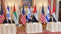 قصد حمایت از سازش با اسد را نداریم| امارات: نمیخواهیم حزبالله جدید در یمن تکرار شود
